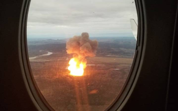 2018 Enbridge pipeline explosion caused by undetected cracking, says regulator