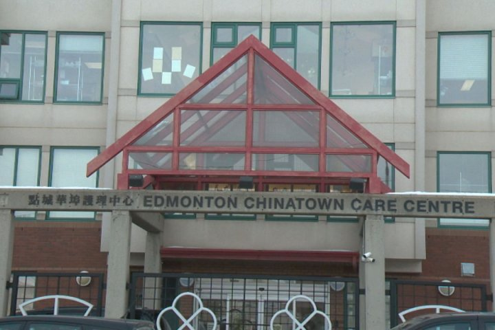 Family members say they're being called to help at Edmonton Chinatown Care Centre during staff shortages